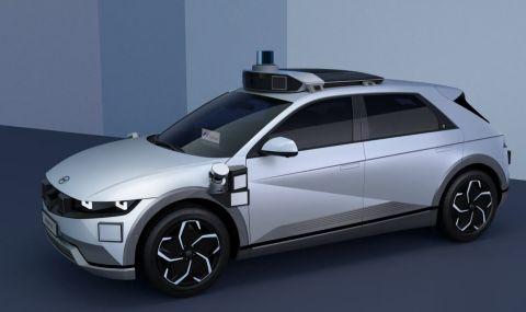 Hyundai показа как ще изглеждат роботизираните таксита - 1