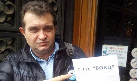 Подслушван е журналистът от ФАКТИ Петър Здравков