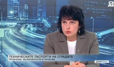Бонка Василева, ДБ: Няма да подкрепим партиите на статуквото и в новия парламент