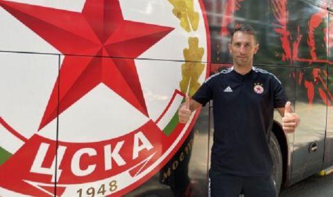 Стойко Сакалиев се завърна в ЦСКА