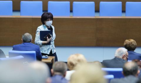 Народното събрание отхвърли предложението за оставка на Цвета Караянчева