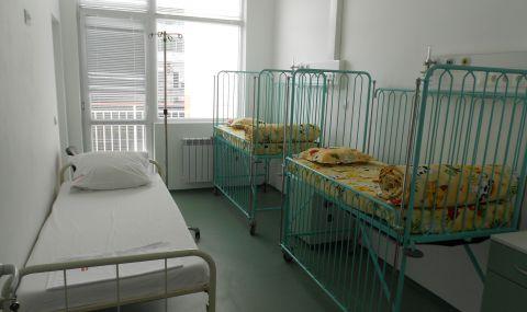 Преустановяват плановата оперативна дейност в болниците в Бургас до 14 май