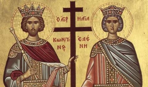 Почитаме Св. св. Константин и Елена