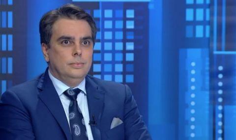 Асен Василев: Не харчим пари, които нямаме - 1