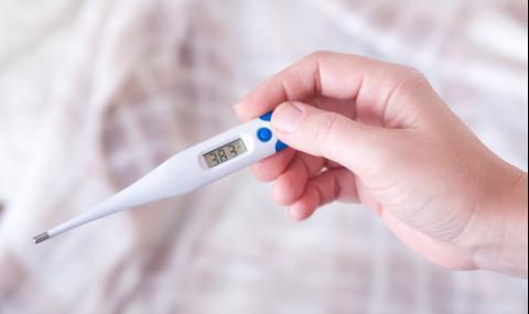 Ето при каква температура на тялото трябва да се притесняваме