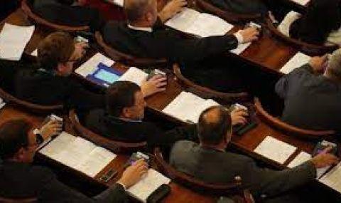 Гласуват бюджета на НЗОК и ДОО на извънредно заседание - 1