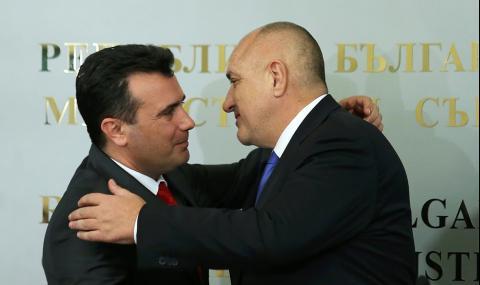 Заев коментира договора с България: Победихме национализма!