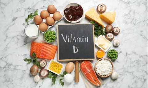 Как да си набавим витамин D чрез храната?