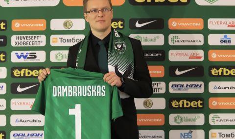 Дамбраускас: ЦСКА може да ни анализира много лесно