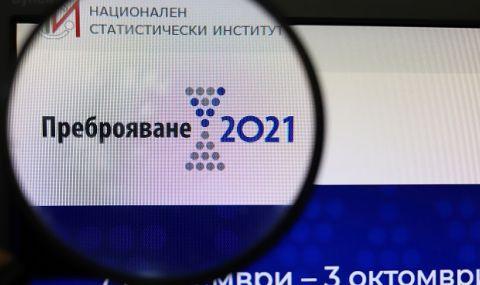 Статистиката предлага в София и трети начин за преброяване  - 1