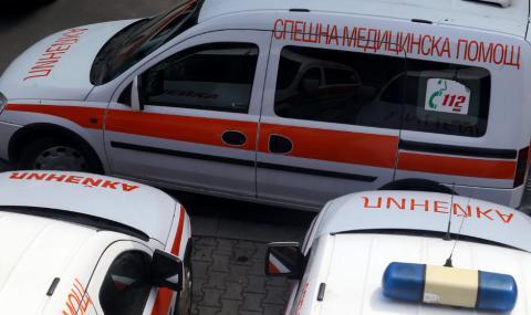 Мъж е загинал, падайки в отводнителна шахта в Кюстендилско