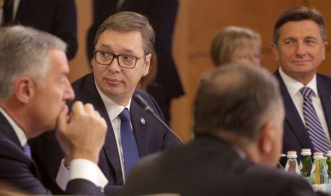 Среща на върха между Сърбия и Словения
