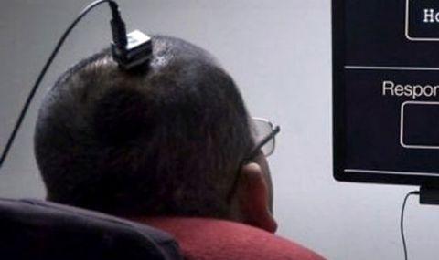 Разработена е невропротеза за превръщане на човешките мисли в текстови съобщения (ВИДЕО)