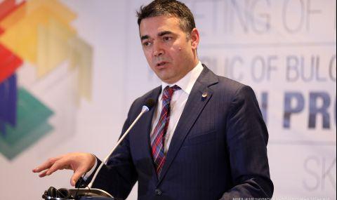 """Северна Македония: Няма да преговаряме """"кои сме и на какъв език говорим"""""""