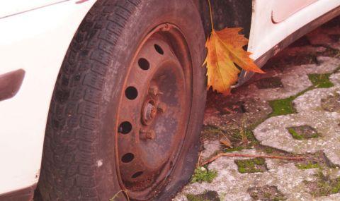 В Перник започва преместване на излезли от употреба автомобили