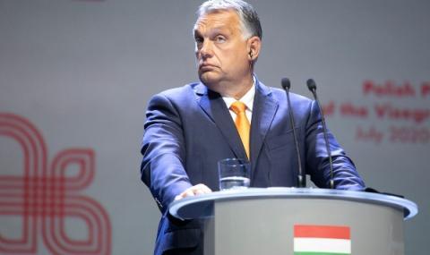 Унгария решава за кредитния мораториум