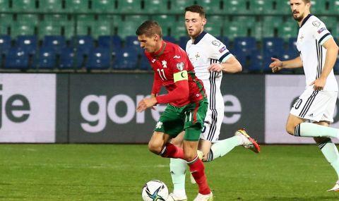 От Волфсбург гледали  Десподов срещу Северна Ирландия - 1