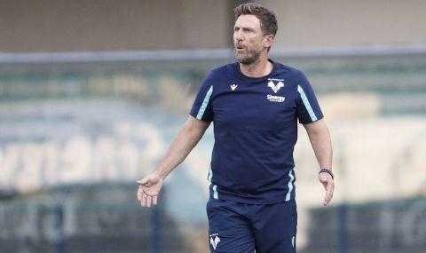 Първо треньорско уволнение в Серия А - 1