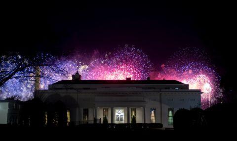 Фойерверки и танци за новия президент на САЩ