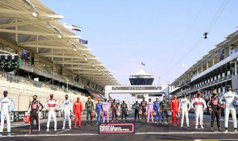 Porsche и Volkswagen влизат във Формула 1?