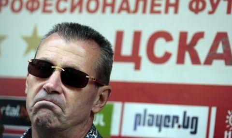 Майкъла: Футболистите са най-виновни за сегашното състояние и са големите длъжници - 1