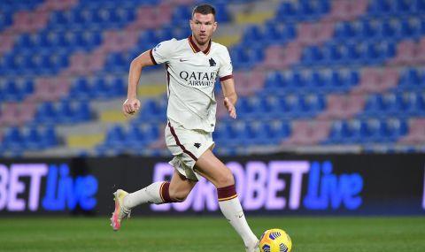 Джеко иска да напусне Рома след края на сезона