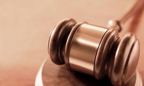 Три месеца затвор за шофиране без книжка