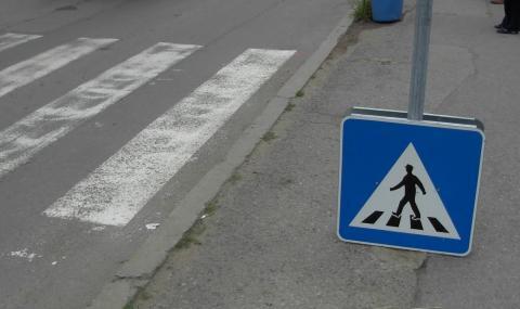 Блъснато на пешеходна пътека дете е в тежко състояние