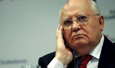 Горбачов с призив към Путин и Байдън