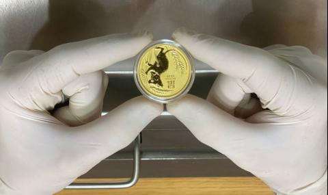 В момента българите търсят злато, но едва успяват да открият
