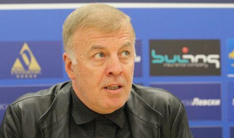 Наско Сираков каза дали Левски отива в Трета лига