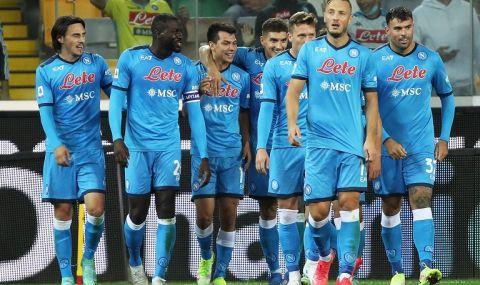 Наполи продължава да мачка всичко по пътя си в Серия А - 1