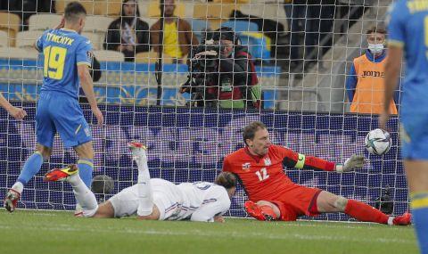 Украйна препъна Франция и завърза групата - 1
