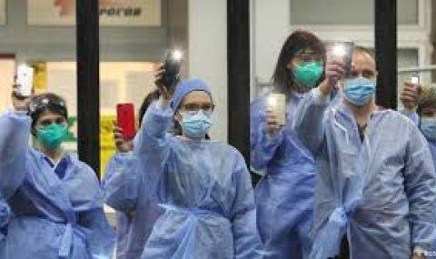 МЗ: Продължава изплащането на 1 000 лв. на медиците от първа линия
