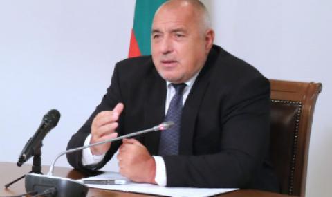 Борисов: Вкарваме ваксините в парламента, няма да купуваме, ако не ни подкрепят