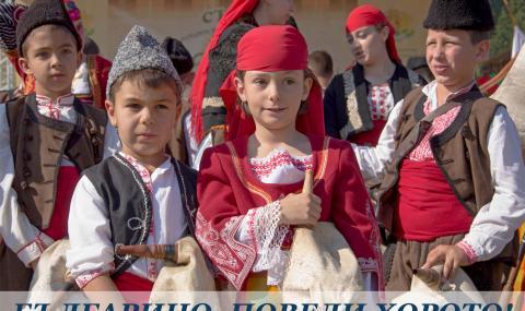 """""""Пробуждане с хоро"""" за пети път събира българи у нас и по света"""