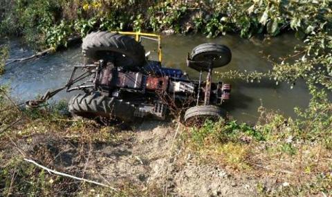 Тракторист загина след тежък инцидент в Търговищко