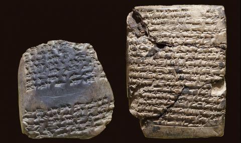 САЩ планират да върнат на Ирак клинопис на 3500 години - 1