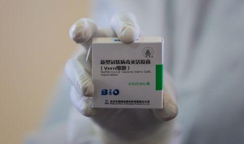 Китай одобри нова ваксина