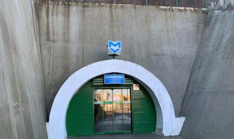Разпадът продължава: Протече пешеходен тунел на метрото - 1