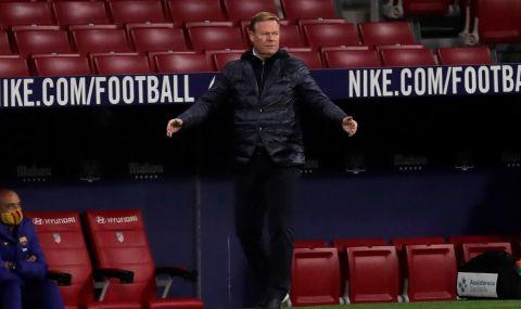 Роналд Куман ще остане треньор на Барселона