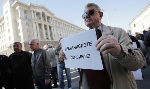 Пенсионери блокираха центъра на София (СНИМКИ)