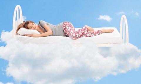 Не пренебрегвайте тези 11 сънища