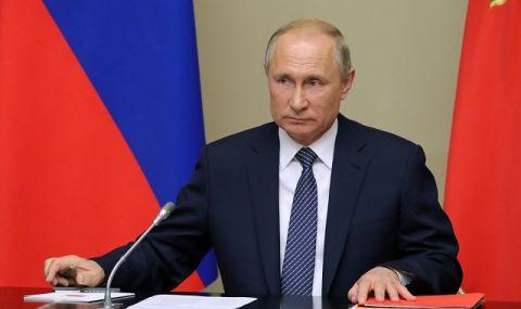 Путин към Запада: Това е изблик на емоция!