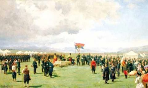 18 май 1877 г. Самарското знаме