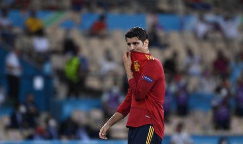 UEFA EURO 2020 Луис Енрике ще продължи да разчита на Алваро Мората