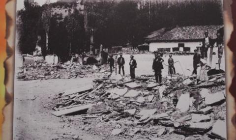 15 май 1917 г. Босилеградското клане