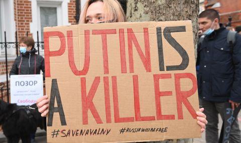 ФАЦ: Западът трябва ясно да покаже на Путин къде минава червената линия