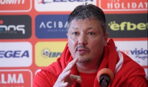 Любо Пенев бесен след загубата от Локомотив (Пловдив)