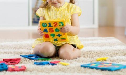 Отварят за 3 дни системата за кандидатстване в детски ясли и градини